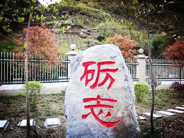 (图)桃源乡中心学校树立校园文化石增添亮丽风景